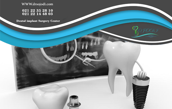 Unsuitable cases for dental implant