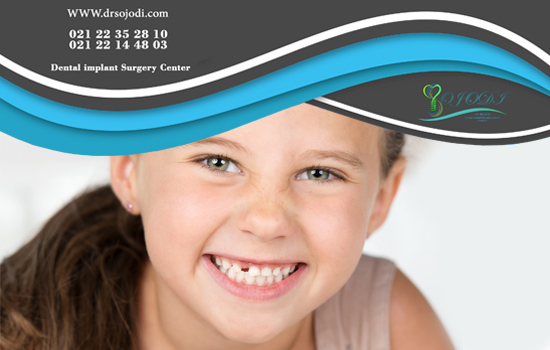Dental implant for children